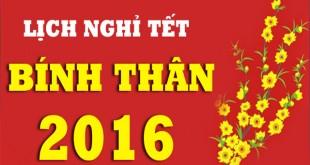 lich-nghi-tet-binh-than-2016